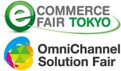 イーコマースフェア東京/オムニチャネルソリューションフェア